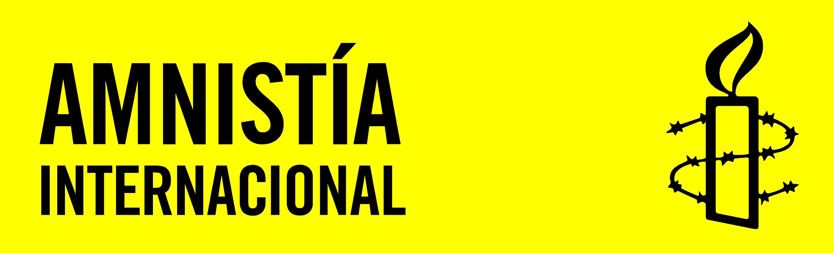 logo-amnistia-adenttro-de-la-pag